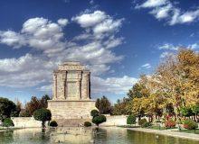 خدمات جدید کنپارس در مشهد
