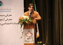 حضور مدیر دفتر تهران در شیراز