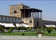 دفتر اصفهان از روز چهارشنبه ۱۱ اسفند آماده ارایه خدمات است