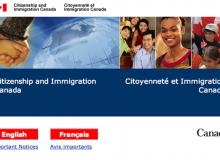 سایت اداره مهاجرت گاه اطلاعات مخدوش در اختیار متقاضی قرار می دهد