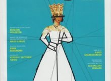 روایتهای متکثر هنرمندان ایرانی از جاودانگی