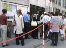 احتمال ارائه محدود خدمات کنسولی در سفارت کانادا در تهران