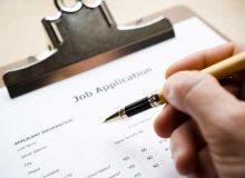 تغییرات بیمه بیکاری EI