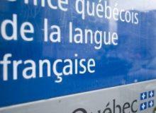 آزمون زبان فرانسه ویژه مهاجرین متخصص  OQLF در کبک چیست؟