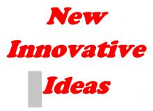 برنامه کارآفرینی جدید فدرال (Start-up) رسما آغاز شد