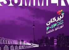 برگزاری موفقیتآمیز سومین جشنواره تیرگان کانادا
