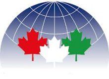 برنامه ترکیبی مهاجرت نیروی متخصص CCSW