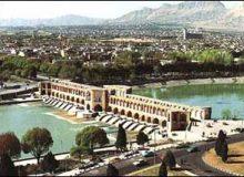 باز کلاهبرداری مهاجرتی و باز شهر مورد علاقه من اصفهان
