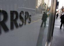 نکاتی درباره RRSP و شیوههای مصرف آن- قسمت سوم