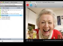 اسکایپها را فعال کنید