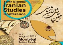 اجتماع ایرانشناسان و شکرشناسان در مونترال