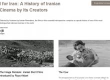 تاریخ سینمای ایران از زبان پدیدآورندگان آن