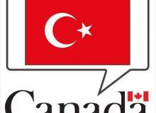 سفارت کانادا در آنکارا وقت مصاحبه ها را کنسل کرده است