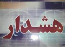 موج جدید کلاهبرداری در حوزه مهاجرت و دریافت ویزای توریستی در تهران