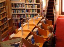 استفاده از کتابخانههای عمومی (بخش دوم: مباحث تکمیلی)