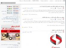 جابجایی سرور وبلاگ علی مختاری و تغییر شگرف در سرعت دریافت اطلاعات