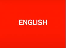 قسمت ششم : الزام به دانستن زبان انگلیسی (در پایان سطح متوسط چه کنیم)