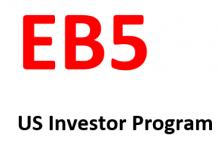 تمدید برنامه سرمایه گذاری آمریکا (EB5) تا نهم دسامبر ۲۰۱۶