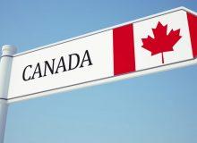 وزیر مهاجرت کانادا از برنامه مهاجرتی آتلانتیک-کانادا حمایت می کند