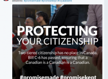 چهار بخش از قانون جدید شهروندی پاییز ۲۰۱۷ اجرایی می شوند
