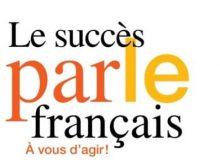 کانادا تعداد مهاجران فرانسه زبان را افزایش خواهد داد