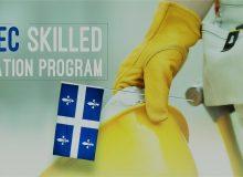 فهرست جدید رشته های مورد نیاز برنامه نیروی متخصص کبک اعلام شد