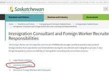 چه کسانی در پرونده های مهاجرت به ساسکاچوان اجازه وکالت و نمایندگی دارند؟