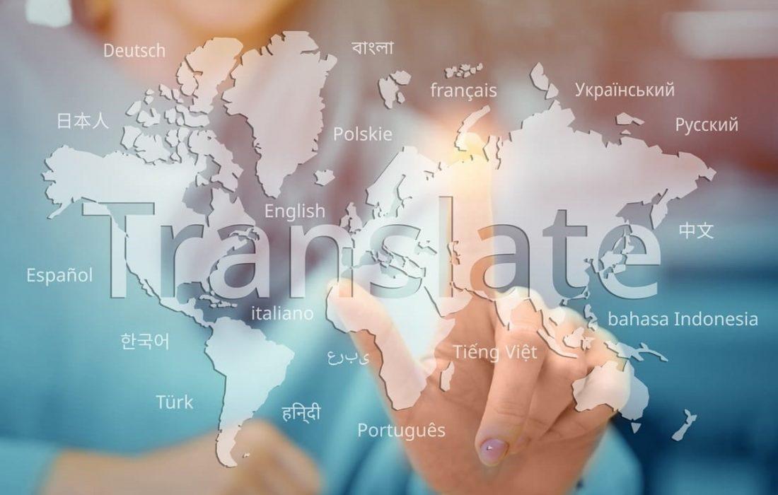 نکاتی درباره ترجمه مدارک مهاجرتی