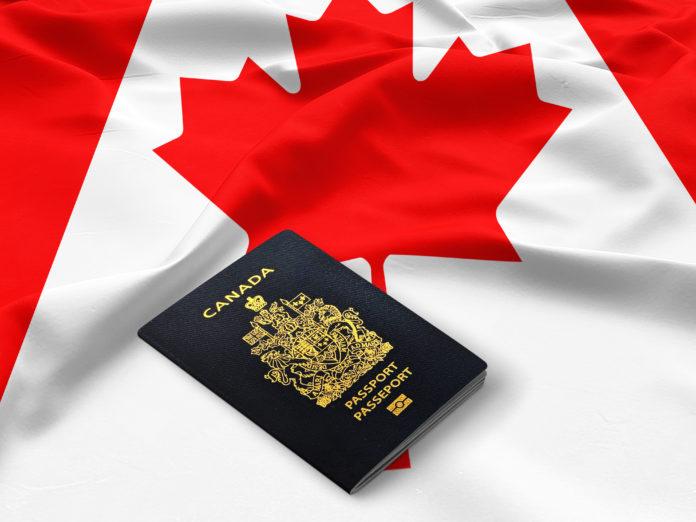 معرفی روشی جدید برای اطلاع از وضعیت درخواست شهروندی