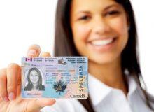 کارت اقامت دائم: دریافت یا تمدید آن